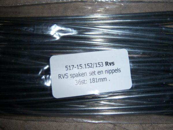 Spaakset 181 mm RVS 36 spaken + nippels